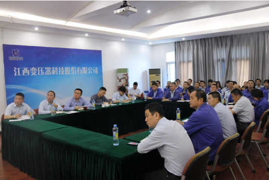 The company held the first quarter of 2019 work summary meeting